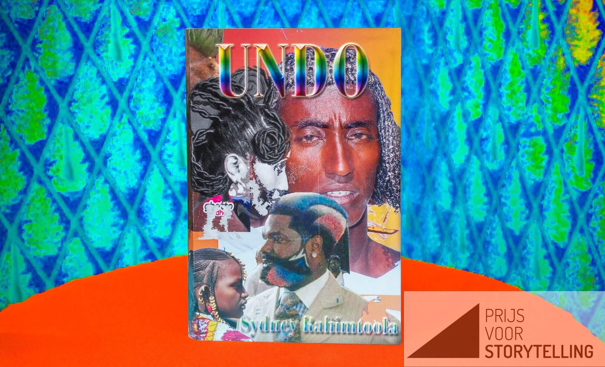 UNDO_002